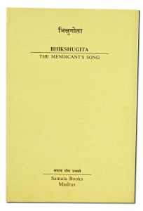 Books - Bhikshugita: The Mendicants Son